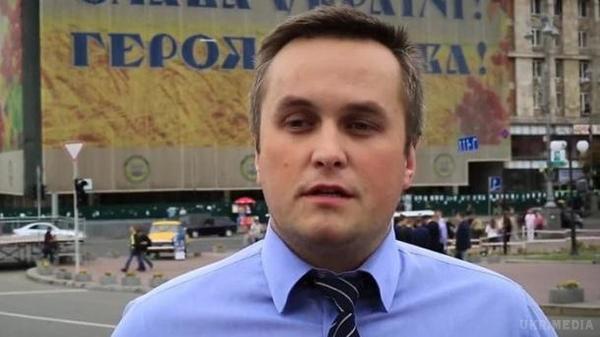 Холодницький подав свою кандидатуру напосаду віце-президента ФФУ