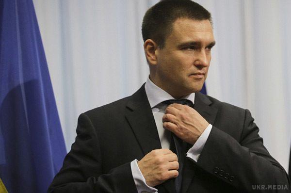 Клімкін про позаблоковий статус України: Цюпомилку минеповторимо