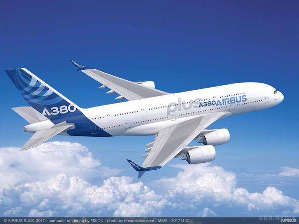 Airbus похвалився найбільшим усвіті авіалайнером