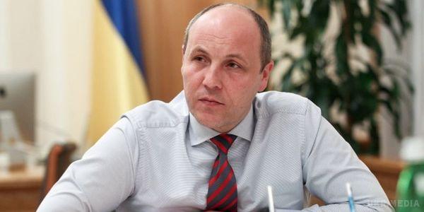 Парубій: Тексту закону про Донбас немає
