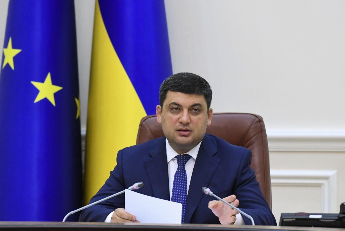 Гройсман закликав міста і села тимчасово приймати сміття зі Львова