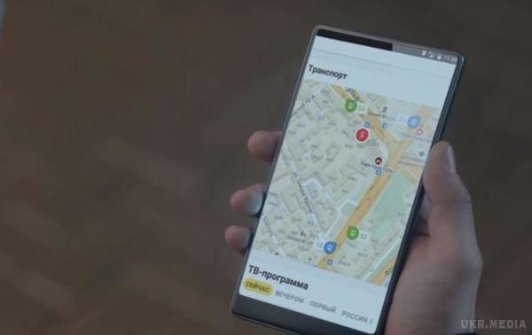 Смартфон надопомогу: Яндекс.Карти обійшли блокування вУкраїні