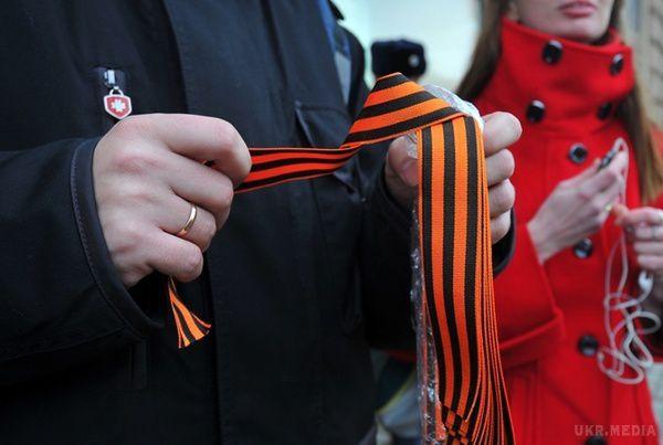 Росія захищатиме українців, яким недозволяють носити георгіївські стрічки,— Лавров