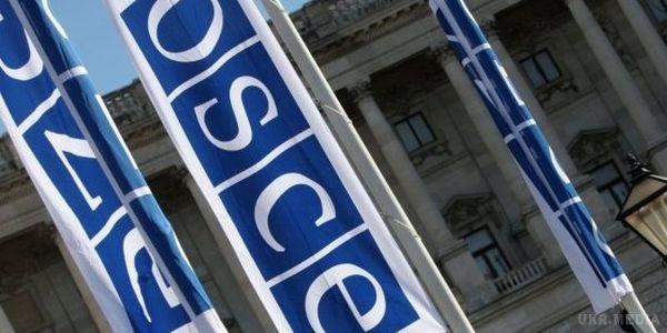 Місія ОБСЄ відкрила нову патрульну базу