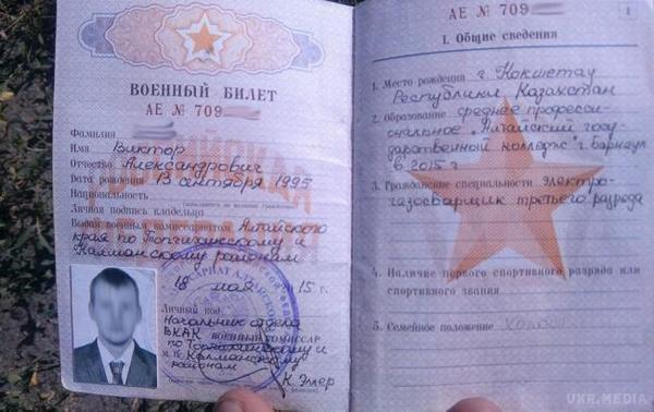 МіноборониРФ підтвердило, щозатриманий наДонбасі військовий служив уРосії