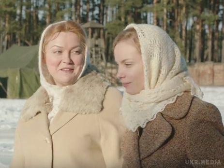 Держкіно заборонило показ українського серіалу і російського фільму