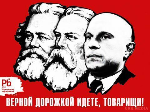 Кива очолив Соціалістичну партію України