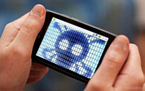 Мобільний вірус заразив 14 мільйонів смартфонів повсьому світу