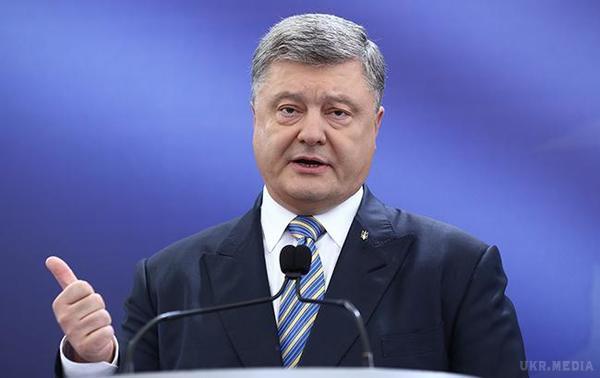 Порошенко: затри воєнні роки вУкраїні відкрито 60 нових заводів