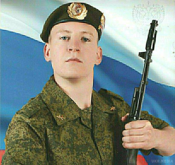 Мати військовогоРФ Агєєва просить Порошенка його помилувати