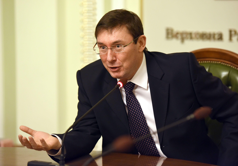 Луценко завтра планує вручити підозри Розенблату і Полякову