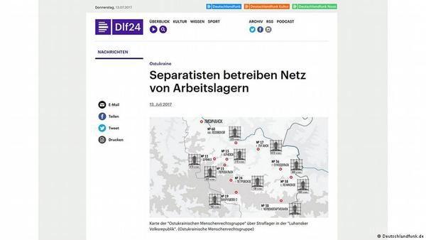 ЗМІ: Терористи наДонбасі заробляють по півмільйона євро нарабській праці