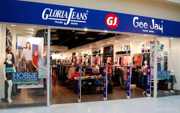 Відома фірма торгує вУкраїні джинсами, податки заякі сплачує терористам,— СБУ