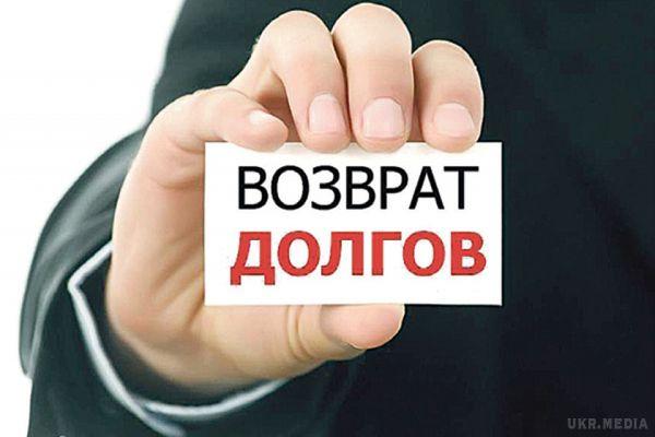УРосії збираються «простити» борги кримчан українським банкам