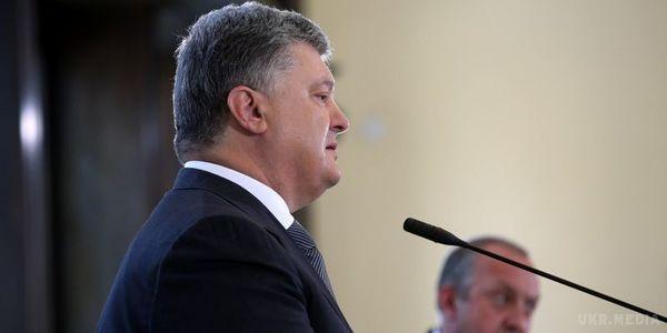 Порошенко відреагував на«Малоросію»: Захарченко— неполітична фігура