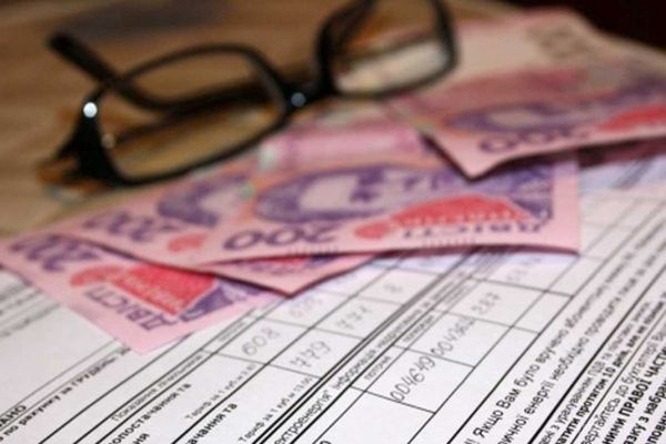 ВУкраїні створять реєстр одержувачів субсидій