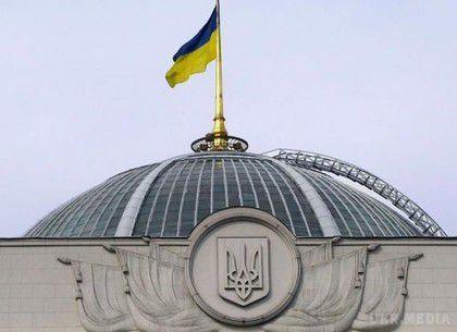 Зареєстровано законопроект про скасування депутатської недоторканності