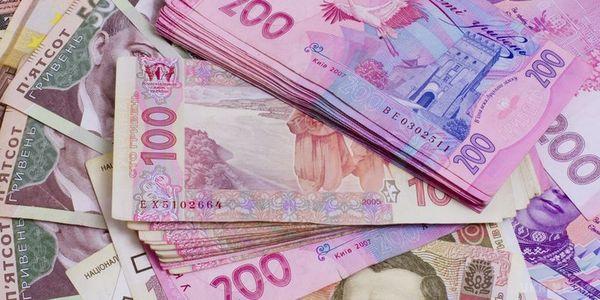 НБУ на19 липня зміцнив курс гривні до25,93 грн/долар | РБК