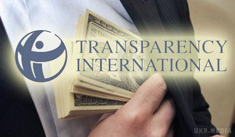 Тransparency закликає оприлюднити рішення суду про конфіскацію «грошей Януковича»