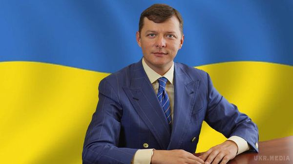 Мосійчук заявив, щосуд закрив справу щодо Ляшка