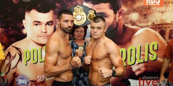 Боксер В.Поляков виборов інтернаціональний пояс чемпіона WBA