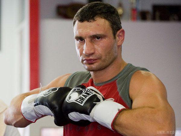Тренування з Віталієм Кличком продали за150 тис. грн