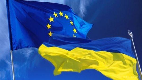 Офіційний журнал ЄС оприлюднив дату набуття чинності Угоди про асоціацію Україна— ЄС