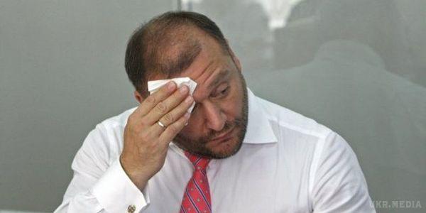 Захист Добкіна оскаржив рішення суду про арешт тазаставу в50 мільйонів