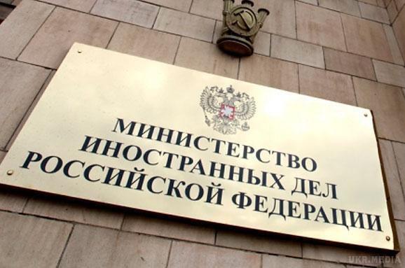 Нові санкції США проти Росії: уЛаврова відповіли погрозами