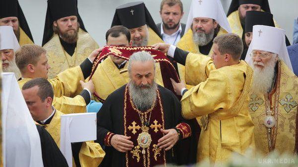 Устолиці парафіяни УПЦКП разом зветеранами АТО пройшлися хресною ходою