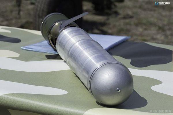 «Укроборонпром» презентував новітній реактивний піхотний вогнемет