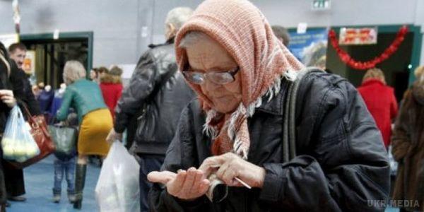 Щоготує пенсійна реформа українцям ймовірно вже цього жовтня