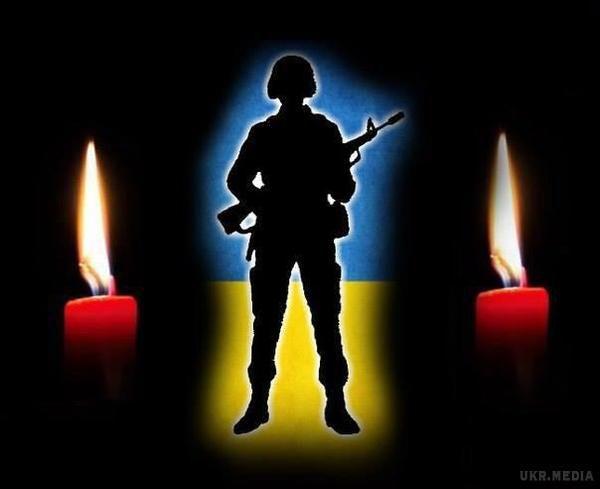 Троє українських бійців загинули, дев'ятеро поранених і травмованих— Доба вАТО