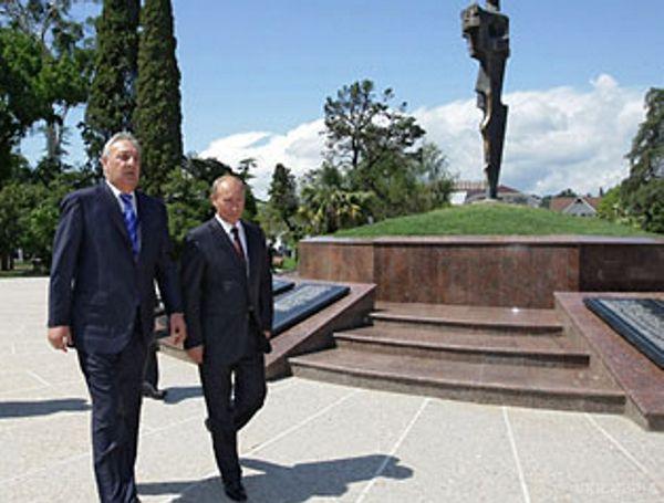 ВНАТО прокоментували візит Путіна доАбхазії
