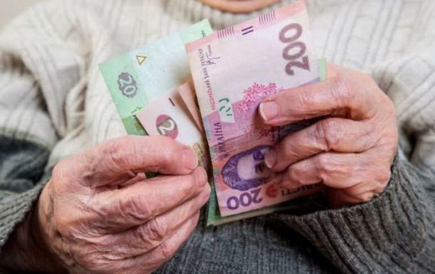 У Мінсоцполітики розповіли, скільки українців неотримують пенсії через нестачу стажу