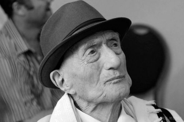 В Ізраїлі помер найстаріший чоловік усвіті