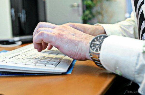 Україна відкрила дані про бенефіціарів компаній