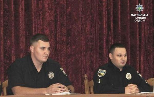 ВОдесі змінили начальника патрульної поліції