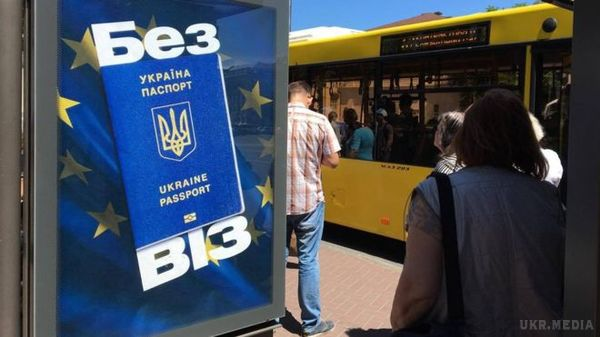 Безвізом з ЄС скористалися вже 200 тисяч громадян України