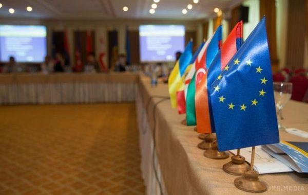 Улистопаді відбудеться саміт Східного партнерства