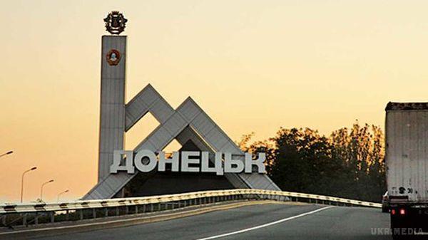 Порошенко: Український гімн знову звучатиме внашому Донецьку