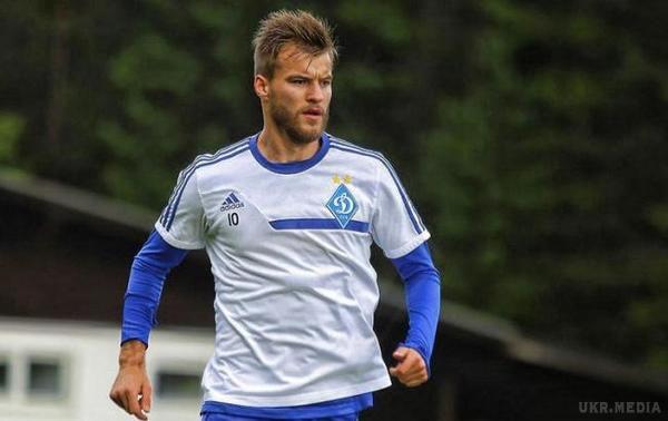 Трансфер Ярмоленка став рекордним в історії «Динамо»
