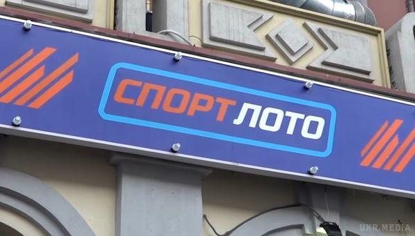 УЛьвові невідомі пограбували касу «Спортлото»