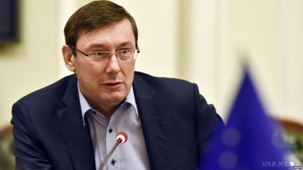 Луценко запевнив, щоГенпрокуратура непланує арешт або екстрадицію Саакашвілі