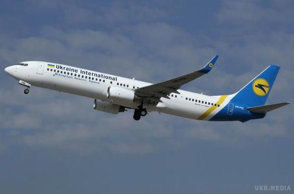 Посадковий талон МАУ ваеропорту коштуватиме 10 євро