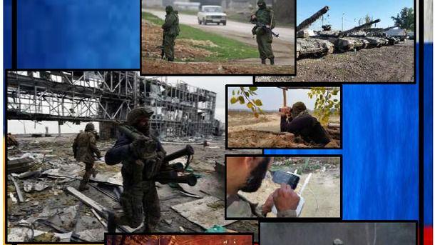 УСША видали посібник про тактику Росії в гібридній війні