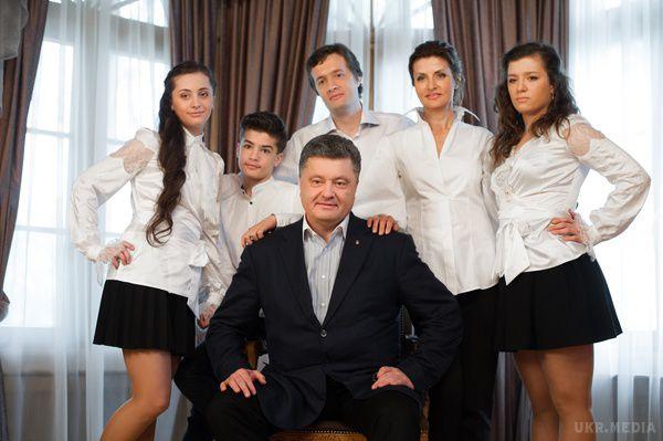Сім'я Петра Порошенка привітала його зуродинами