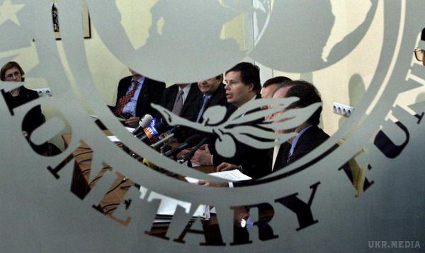 МВФ готовий обговорювати зУкраїною зміни допенсійної реформи