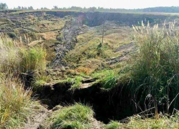 УЛьвівській області стався обвал карстової породи діаметром 200 метрів