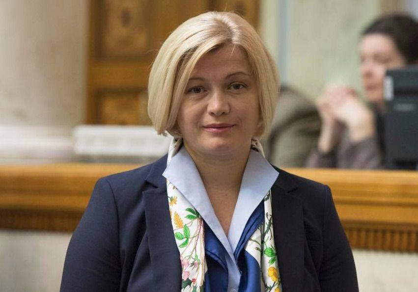 Турчинов може презентувати Раді закон щодо Донбасу